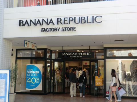 バナナリパブリック(BANANA REPUBLIC) 三井アウトレットパーク 倉敷店