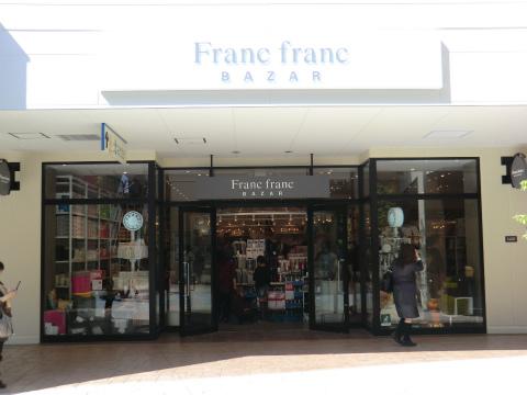 フランフラン バザー (Franc franc BAZAR)  三井アウトレットパーク 倉敷店
