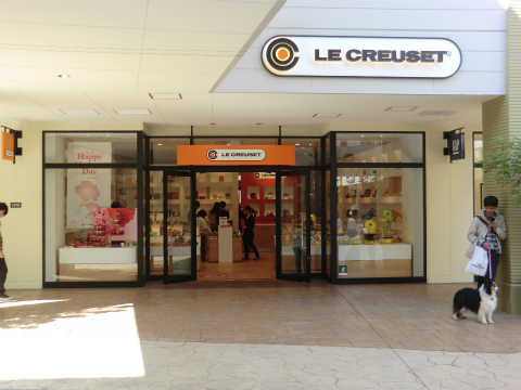 ルクルーゼ (LE CREUSET)  三井アウトレットパーク 倉敷店