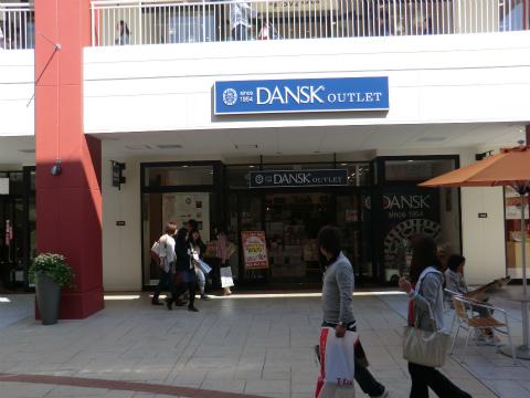 ダンスク(DANSK) 三井アウトレットパーク 倉敷店