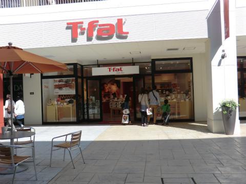 ティファール アウトレットストア(T-fal Outlet Store) 三井アウトレットパーク 倉敷店