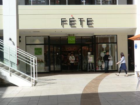 フェット ル マルシェ (FETE le Marche)  三井アウトレットパーク 倉敷店