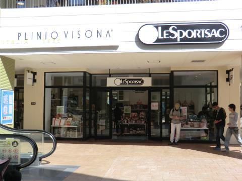 レスポートサック/プリニオ ヴィソナ (LeSportsac/PLINIO VISONA)  三井アウトレットパーク 倉敷店