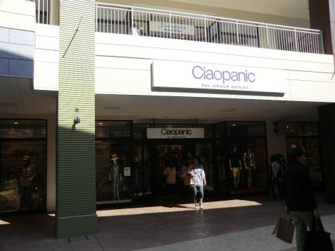 チャオパニック/ドゥドゥ (Ciaopanic/DOUDOU)  三井アウトレットパーク 倉敷店