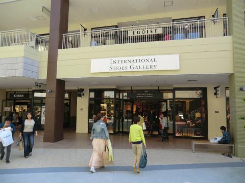 インターナショナルシューズギャラリー (INTERNATIONAL SHOES GALLERY)  三井アウトレットパーク 倉敷店