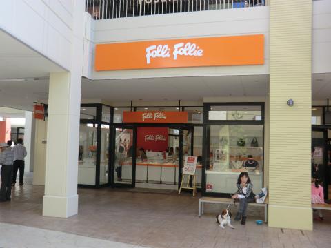 フォリフォリ (Folli Follie)  三井アウトレットパーク 倉敷店