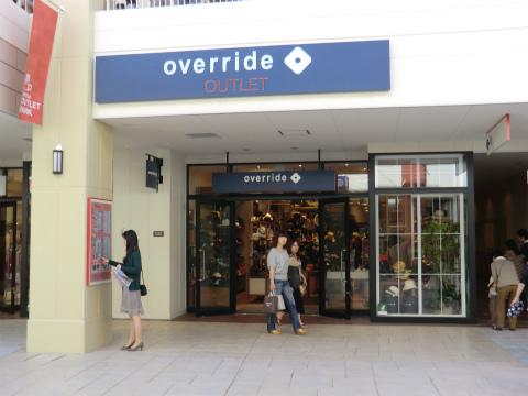 オーバーライド (override)  三井アウトレットパーク 倉敷店