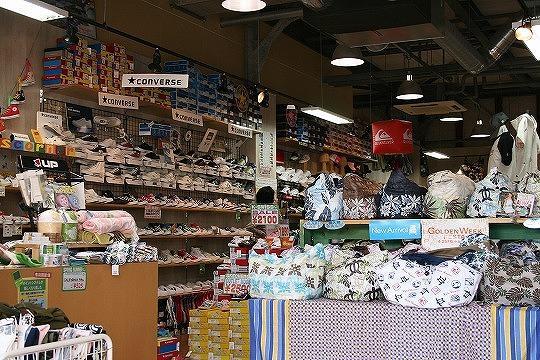 ユーピースポーツ アウトレット(UP SPORTS OUTLET) 三井アウトレットパーク マリンピア神戸