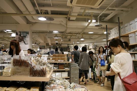 無印良品 ファクトリーアウトレット 三井アウトレットパーク 大阪鶴見