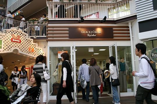 ストックフォルム デ コキュリコット 三井アウトレットパーク 大阪鶴見