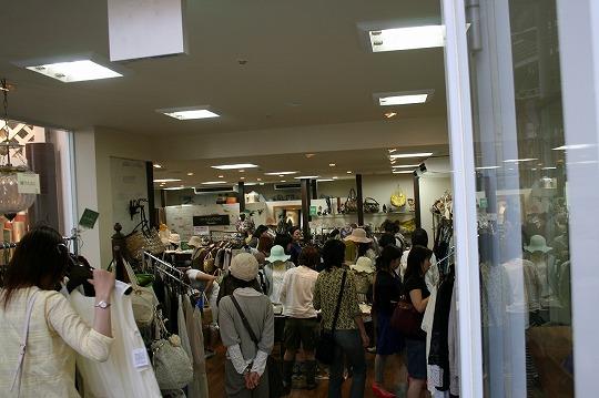 ストックフォルム デ コキュリコット(STOCK FORME de Coquelicot) 三井アウトレットパーク 大阪鶴見