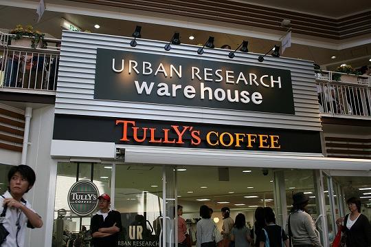 タリーズコーヒー(TULLY'S COFFEE) 三井アウトレットパーク 大阪鶴見