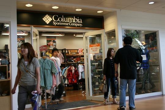 コロンビア スポーツウェア(Columbia Sportswear) 三井アウトレットパーク 大阪鶴見
