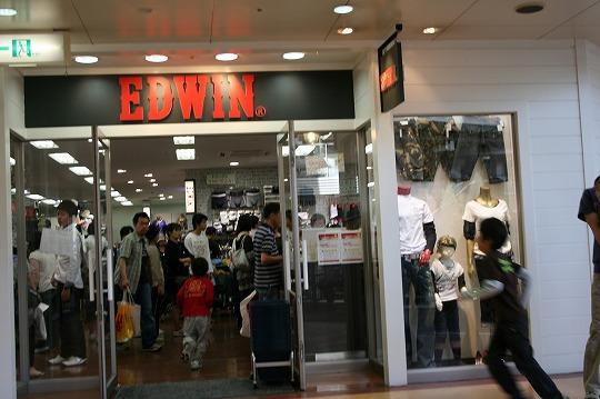 エドウィン アウトレット(EDWIN OUTLET) 三井アウトレットパーク 大阪鶴見