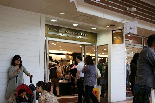 パルグループアウトレット(PAL GROUP OUTLET) 三井アウトレットパーク 大阪鶴見
