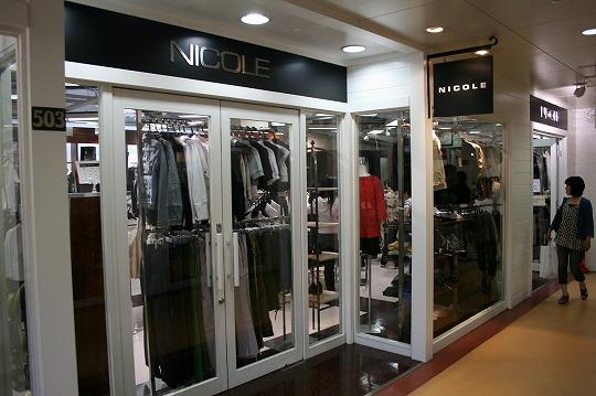 ニコル(NICOLE) 三井アウトレットパーク 大阪鶴見