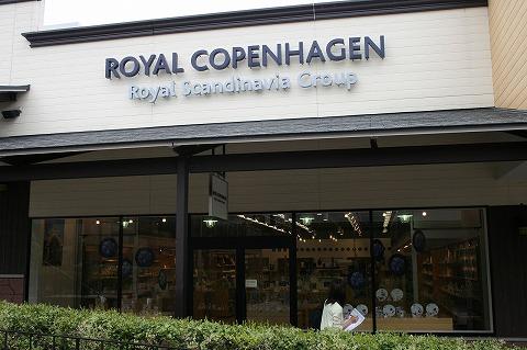 ロイヤルコペンハーゲン(Royal Copenhagen)土岐プレミアムアウトレット