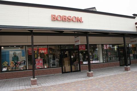 ボブソン(BOBSON)土岐プレミアムアウトレット