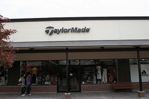 テーラーメイド(Taylor Made)土岐プレミアムアウトレット