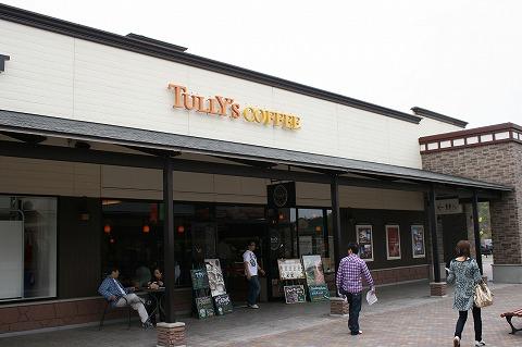 タリーズコーヒー(Tully's Coffee)土岐プレミアムアウトレット