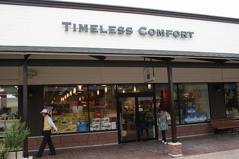 タイムレスコンフォート(Timeless Comfort)土岐プレミアムアウトレット