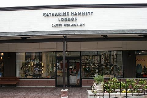キャサリンハムネット(Katharine Hamnett)土岐プレミアムアウトレット