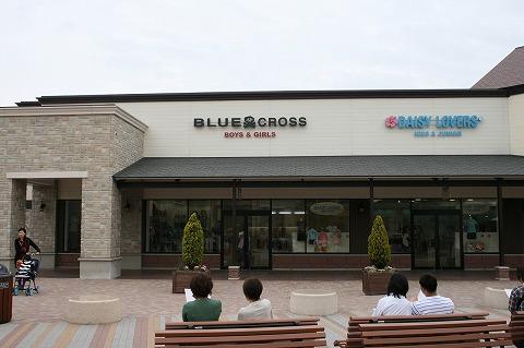 ブルークロス(BLUE CROSS)土岐プレミアムアウトレット