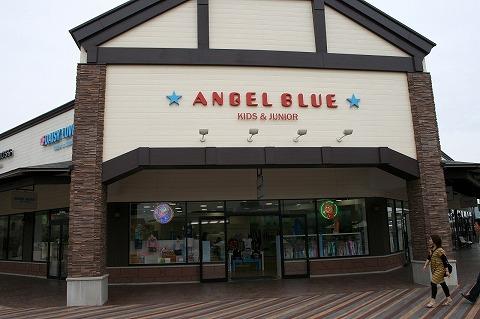 エンジェルブルー(Angel Blue)土岐プレミアムアウトレット