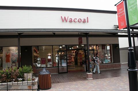 ワコール(Wacoal)土岐プレミアムアウトレット