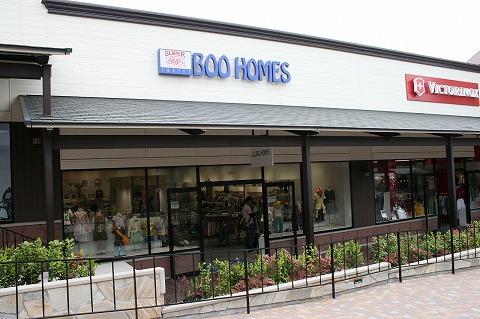 ブーホームズ(Boo Homes)土岐プレミアムアウトレット