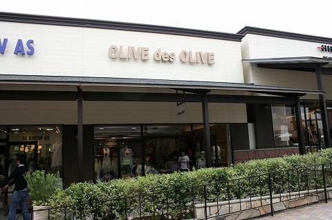 オリーブデオリーブ(OLIVE des OLIVE)土岐プレミアムアウトレット