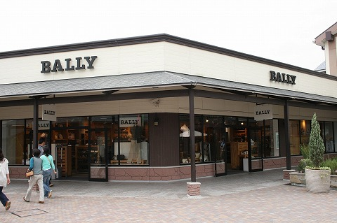 バリー(BALLY)土岐プレミアムアウトレット