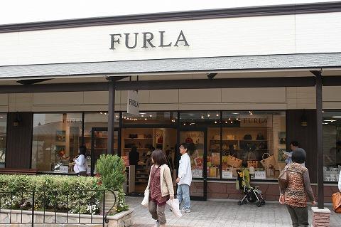 フルラ(FURLA)土岐プレミアムアウトレット