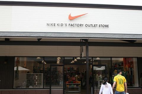 ナイキキッズ ファクトリーアウトレットストア(NIKE Kid's Factory Outlet Store)土岐プレミアムアウトレット