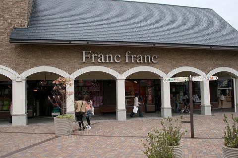 フランフラン(Franc franc)土岐プレミアムアウトレット