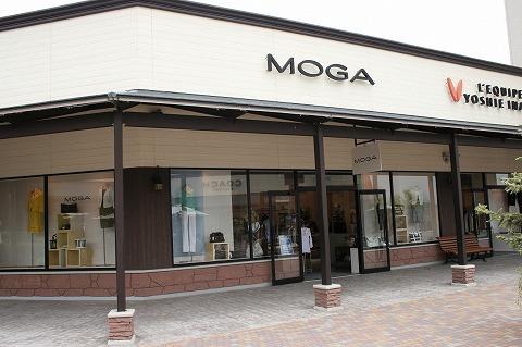 モガ(MOGA)土岐プレミアムアウトレット