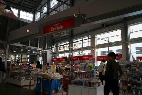 コスメティックス セルレ (Celule)  三井アウトレットパーク横浜ベイサイド店