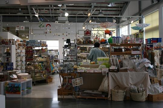 ベターリビング(Better Living) 三井アウトレットパーク横浜ベイサイド店