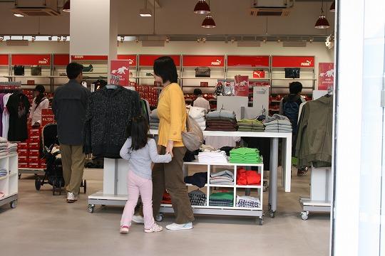 プーマ(PUMA) 三井アウトレットパーク横浜ベイサイド店
