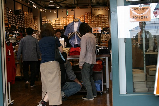 ティンバーランド(Timberland) 三井アウトレットパーク横浜ベイサイド店