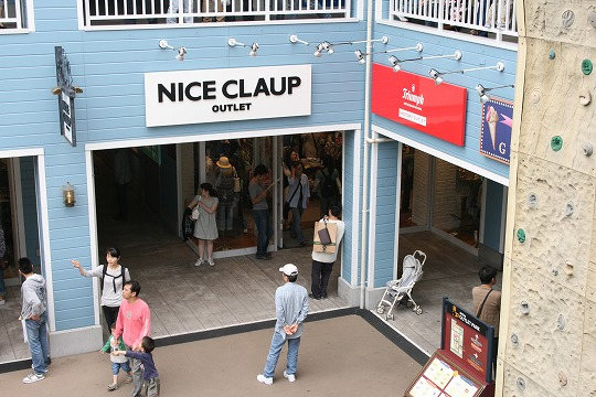 ナイスクラップ(NICE CLAUP) 三井アウトレットパーク横浜ベイサイド店