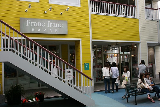 フランフラン バザー(Franc franc BAZAR) 三井アウトレットパーク横浜ベイサイド店