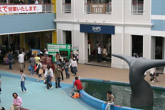 シップス(SHIPS) 三井アウトレットパーク横浜ベイサイド店