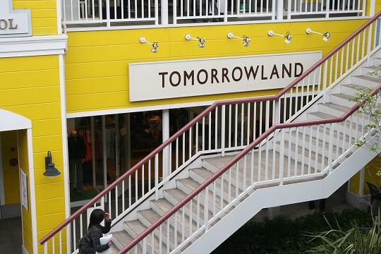 トゥモローランド(TOMORROWLAND) 三井アウトレットパーク横浜ベイサイド店