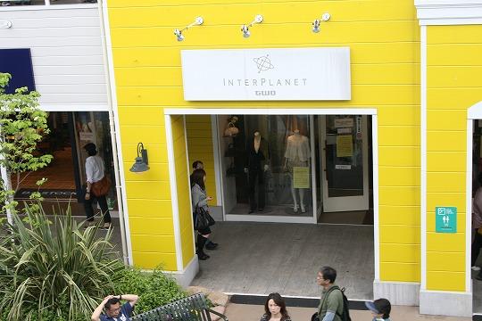 インタープラネット トゥ(INTER PLANET two) 三井アウトレットパーク横浜ベイサイド店