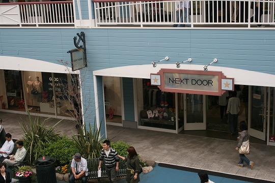 ネクストドア(Nextdoor) 三井アウトレットパーク横浜ベイサイド店