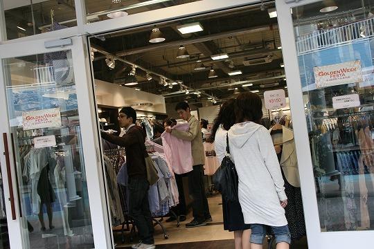 ミツミネ(MITSUMINE) 三井アウトレットパーク横浜ベイサイド店