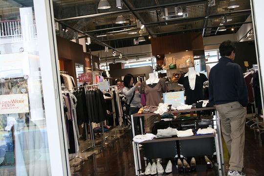 MKミッシェルクラン(MK MICHEL KLEIN) 三井アウトレットパーク横浜ベイサイド店