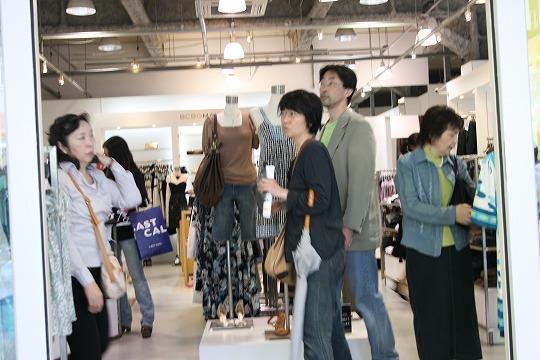 BCBGマックスアズリア (BCBG Maxazria) 三井アウトレットパーク横浜ベイサイド店