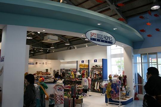 スーパーブーホームズ スリフト(SUPER BOO HOMES THRIFT) 三井アウトレットパーク横浜ベイサイド店